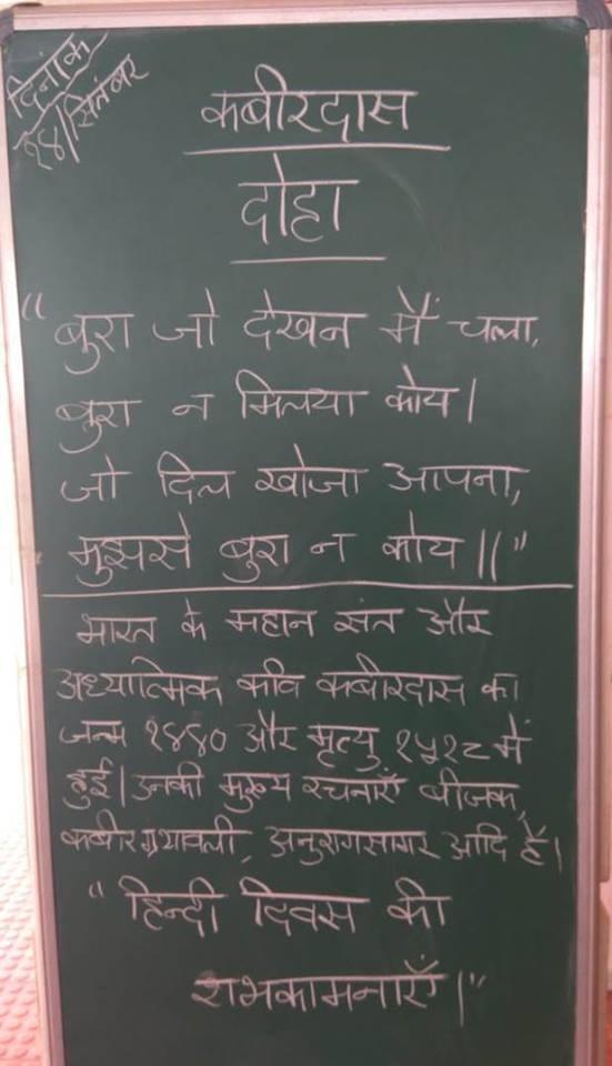 Hindi week | Welcome to VOXPOP International School